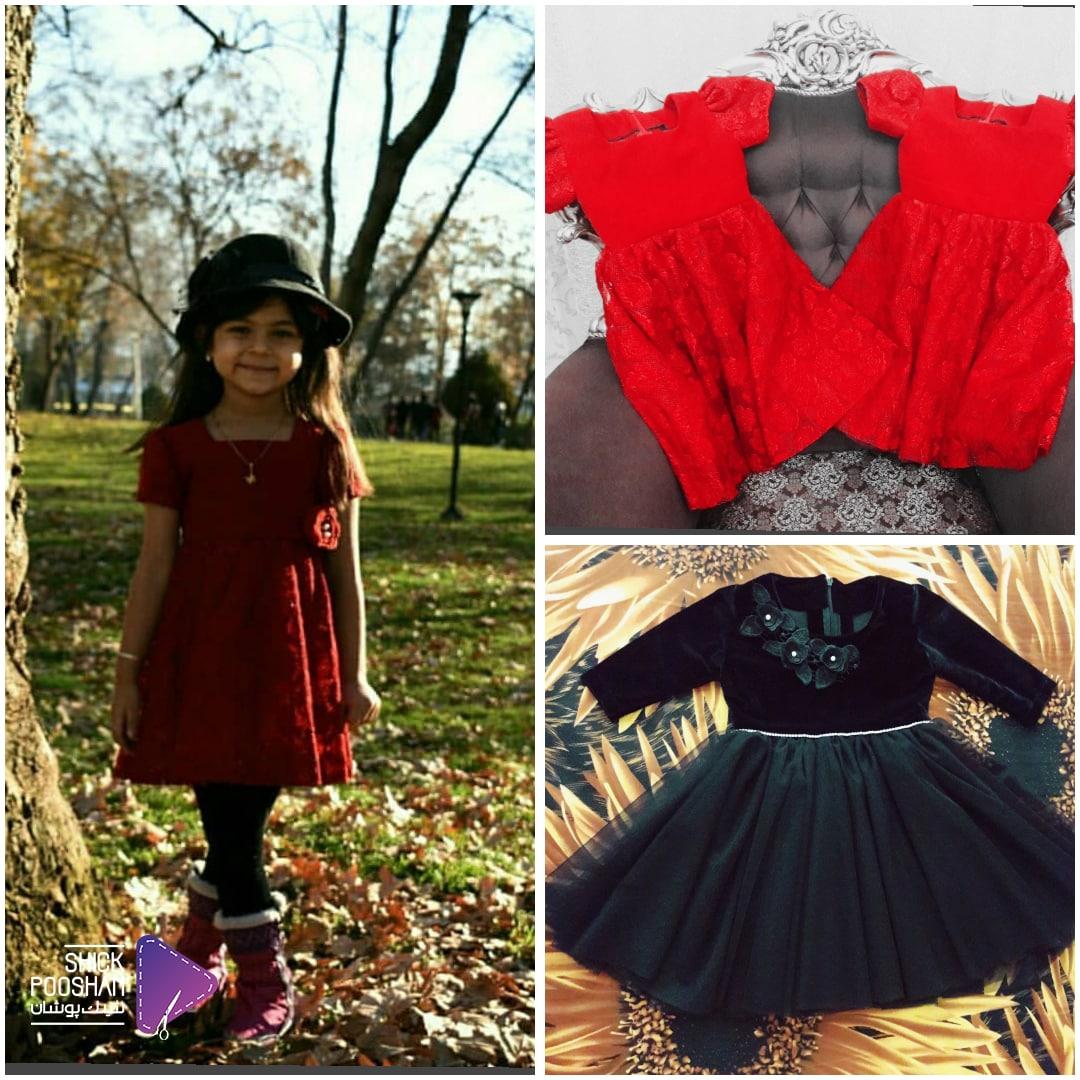 نمونه دوخت لباس بچه