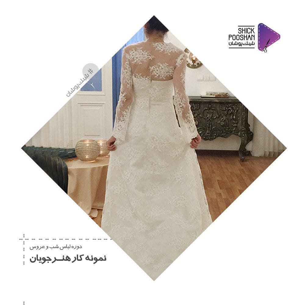 نمونه لباس دوخته شده توسط هنرجوی دوره لباس شب و عروس